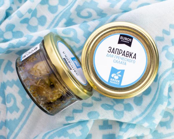 Микс маслины и оливки для салата |