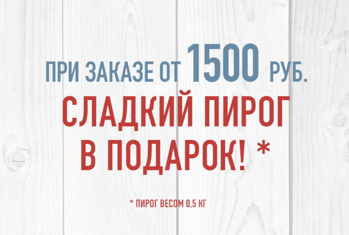 Молочный пирог галактобуреко: вкуснейшее лакомство из Греции - БУДЕТ ВКУСНО! - медиаплатформа МирТесен